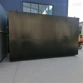 ZT-20云南省保山市隆阳区污水处理设备