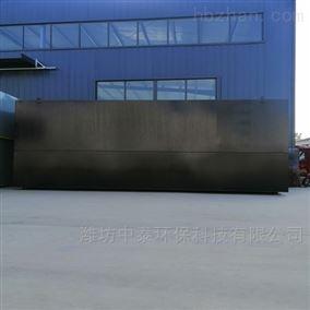 咸宁市农村生活污水处理MBBR设备出水达标