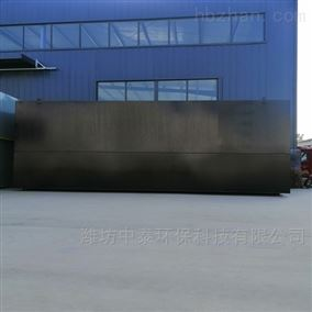 ZT-20四川省资阳市生活污水处理一体化设备