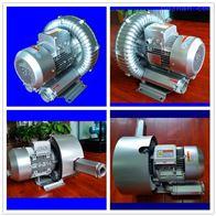 自动上料机 吸料机专用高压风机