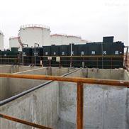 浅析餐饮含油废水处理设备