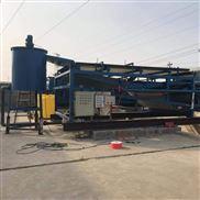 带式污泥脱水压滤设备
