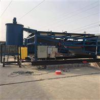 BDD带式污泥脱水压滤设备