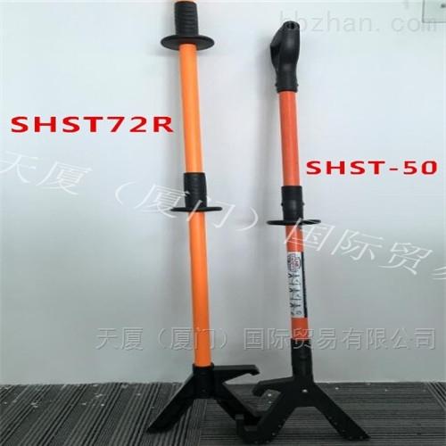 LHRSHT2推动杆\规格或型号:72in