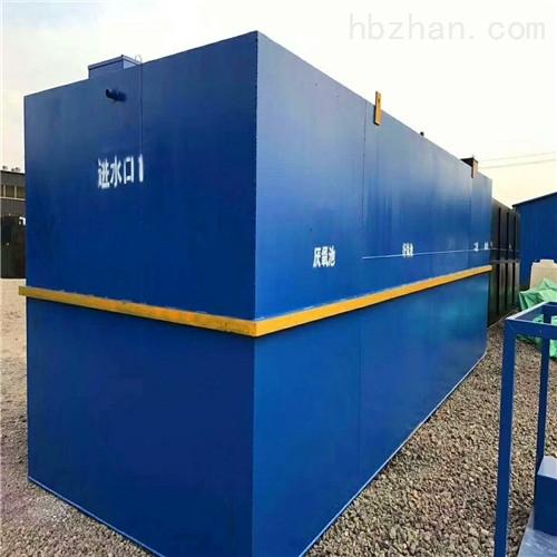 日处理90吨屠宰厂废水处理设备定制