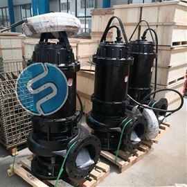 WQ10-10-0.75耐腐蚀潜水排污泵