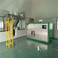 新产品厨房垃圾处理设备CLJ1000
