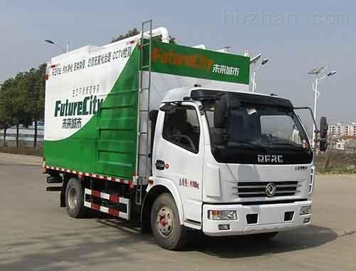 中汽力威牌HLW5090TWJ6EQ型吸汙淨化車