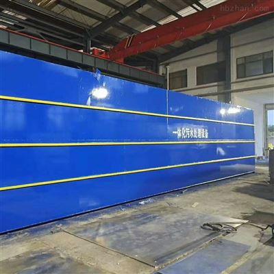 RC金华-生活污水处理设备/机
