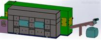 连续式污泥低温干化机