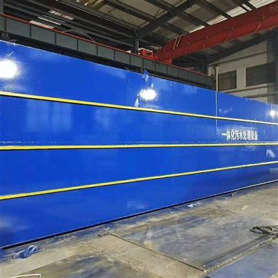 RC芜湖水洗厂污水处理设备