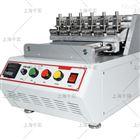 JIS摩擦色牢度测试仪/学振型摩擦牢度仪