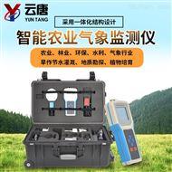 YT-QX8(新款)手持式农业气象环境检测仪