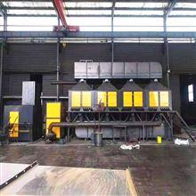 hz-1011环振厂家催化燃烧废气处理符合国家标准
