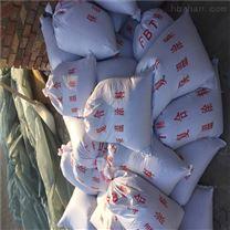 管道保温稀土复合保温涂料市场价格