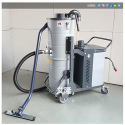 SH粉末处理吸尘器