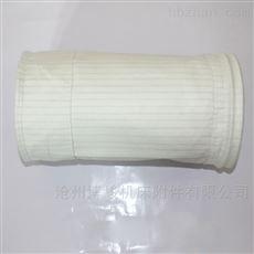 耐高温三防涤纶针刺毡过滤除尘布袋