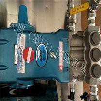 猫牌进口高压柱塞泵(CAT2537)