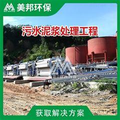 浙江打樁泥漿處理設備