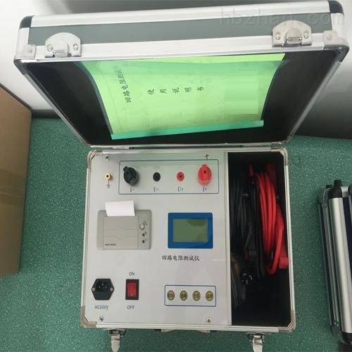 回路电阻测试仪电力资质