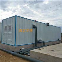 HZ-WYT市政生活污水处理设备