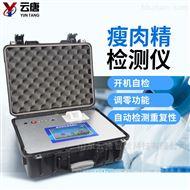 YT-SRJ肉制品检测仪器设备