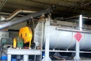 WJG系列卧式桨叶污泥干化机