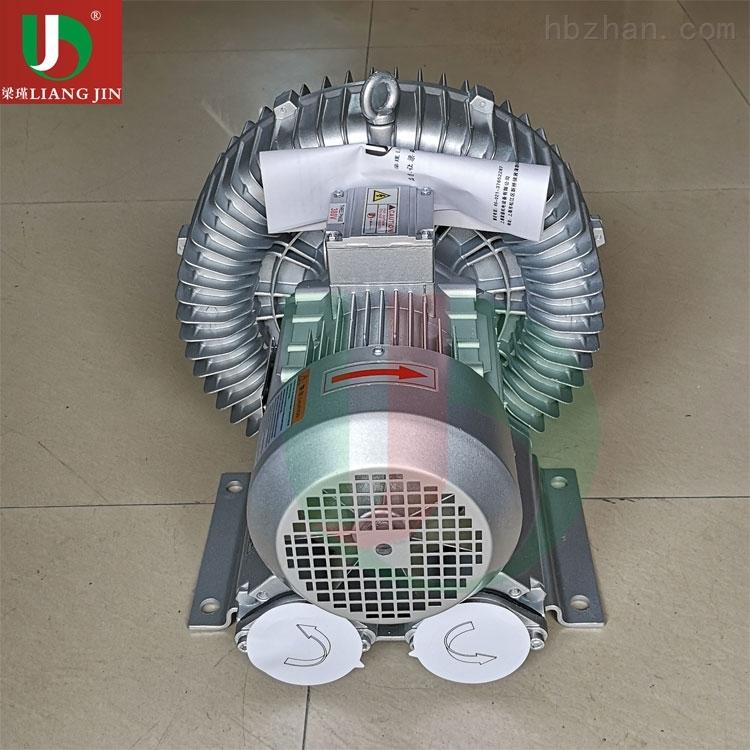 蔬菜风干设备环形高压风机