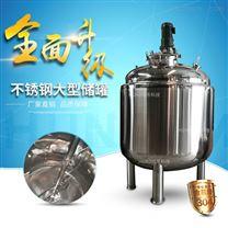 不銹鋼壓力儲罐
