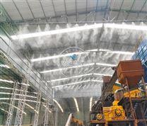 武汉采石场喷雾除尘设备 工地雾化降尘工程