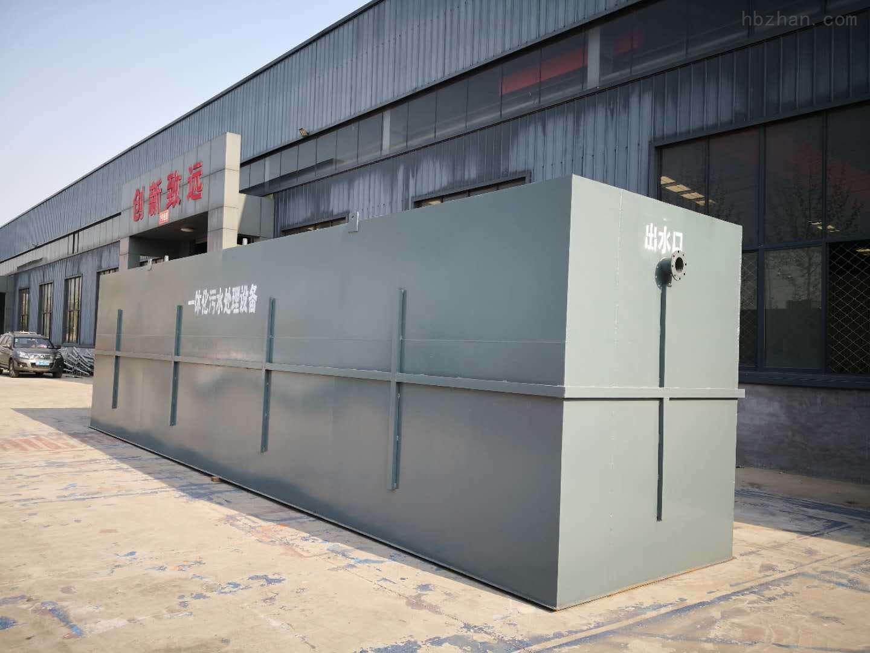 鹰潭酒店污水处理设备生产厂家