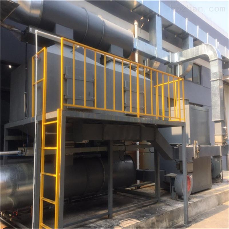 滁州催化燃烧炉生产厂家