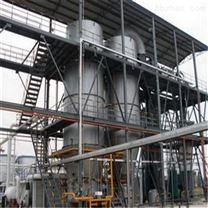 安徽阜陽蓄熱式燃燒爐供應商