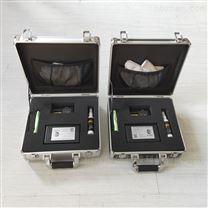 数显管道腐蚀坑深度测量仪
