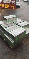 鹤岗sus304防滑不锈钢盖板周围地面的平衡