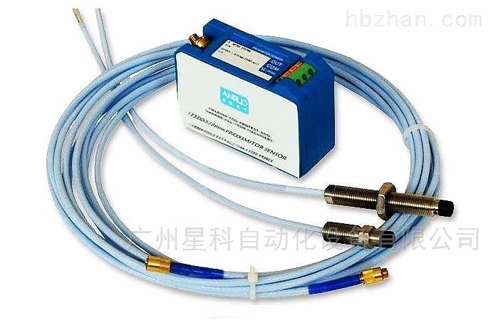 VB-Z9800/PA-Z9800电涡流传感器