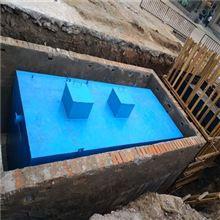 RCYTH六盘水市一体化洗涤污水处理装置
