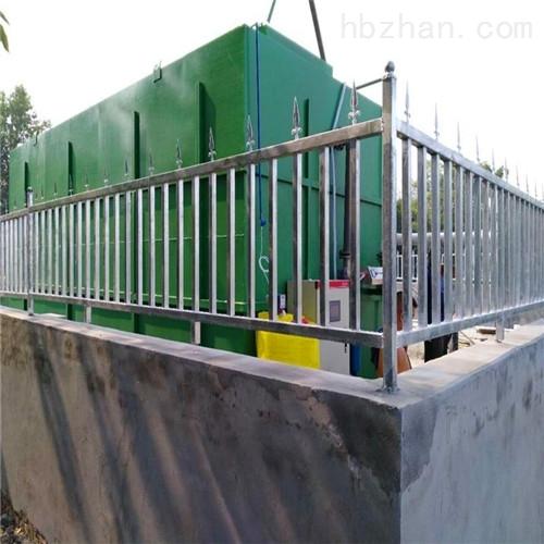 梧州市一体化屠宰厂废水处理系统招商