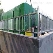 万宁市一体化医院污水处理机