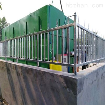 RCYTH梧州市一体化屠宰厂废水处理系统招商