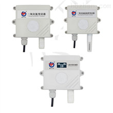 RS-NO2-N01-2二氧化氮传感器