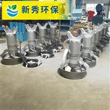 QJB5/12-620/3-480污泥调理池搅拌机