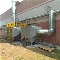 江阴活性炭吸附环保设备