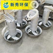 QJB1.5/6-260/3-980C/S 铸件搅拌机厂家