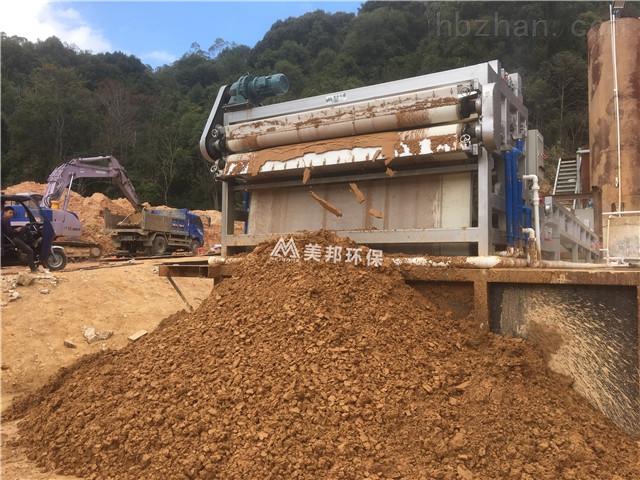 梅州矿山淤泥脱水处理好不好
