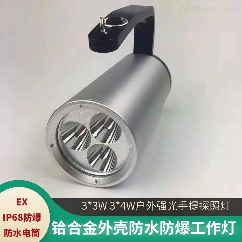 手提式LED强光灯户外防水电筒*