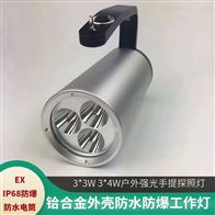 CBH5053手提式LED强光灯户外防水电筒*