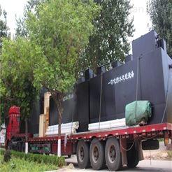 RCYTH一体化洗涤厂污水处理器