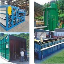 江西新农村建设污水处理一体化设备