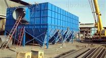 鋼鐵廠除塵器